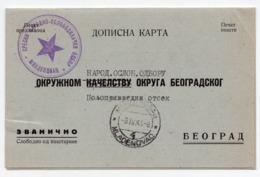 1945 YUGOSLAVIA, SERBIA, VETERINARY CARD, SWINE FEVER REPORT, MLADENOVAC TO BELGRADE - Service