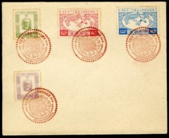 JAPAN / JAPON / 1927 / FDC WITH 4 Stamps Complete Serie Cat. Val. 80000 Yen (667€)  / Sakura C42 To C45. See Description - Covers & Documents