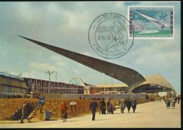 BELGIUM  1958 EXPO 58 CM - Maximum Cards