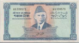 PAKISTAN P. 22 50 R 1973  VF - Pakistan