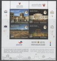 BAHRAIN, 2017, MNH,GOVERNATES, ARCHITECTURE, SHEETLET - Architecture