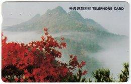 SOUTH KOREA A-695 Magnetic Telecom - Landscape, Mountain - Used - Korea (Zuid)