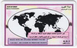 KUWAIT A-229 Magnetic Comm. - Map, Globe - 22KWTA - Used - Kuwait
