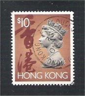 Hong Kong - Scott 651c - 1997-... Région Administrative Chinoise