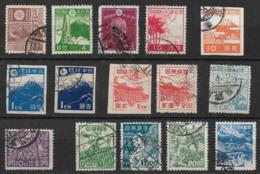 Japan 1930 - 1952 Stamp Accumulation, 15pcs, Scott Catalogue Positions Listed In Description, (o) - 1926-89 Emperor Hirohito (Showa Era)