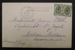 RUSSIA - LEVANT - 1903 - CARTE POSTALE De Smyrne Pour Constantinople - Levant