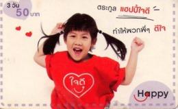 TAILANDIA. Happy Girl. 06/2008. 119. TH-Happy-0675-E. (032) - Tailandia