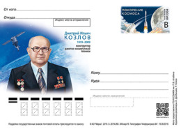 Russia 2019. 100 Years Since The Birth Of D.Kozlov Designer Of Rocket (space) Postal Stationery Card Postcard - 1992-.... Fédération