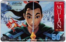 THAILAND F-280 Hologram TOT - Cinema, Walt Disney, Mulan - 810B - Used - Thailand