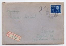 24.09.1945. YUGOSLAVIA,SERBIA, VLASENICA TO BELGRADE, RECORDED, LAJKOVAC AND LOZNICA POSTMARKS - 1945-1992 Socialist Federal Republic Of Yugoslavia