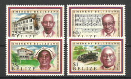 BELIZE 1993  EMINENT BELIZIANS SET MNH - Belize (1973-...)