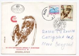 YUGOSLAVIA, FDC, 01.06.1989, COMMEMORATIVE ISSUE: EUROPEAN ATHLETICS CHAMPIONSHIP, BELGRADE - FDC
