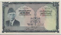 PAKISTAN P. 23 100 R 1973 UNC - Pakistan
