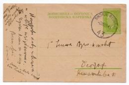1953 YUGOSLAVIA, MACEDONIA,TPO 43 SKOPJE - BELGRADE, SERBIA, TITO, STATIONERY CARD, USED - Entiers Postaux