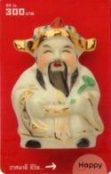 TAILANDIA. Chinese 3 Gods -01. 119. 09/2008. TH-Happy-0773. (074) - Tailandia