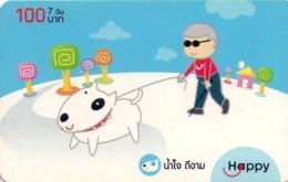 TAILANDIA. Dog -07. 112. 06/2008. TH-Happy-0529-D. (010) - Perros