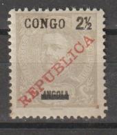 CONGO CE AFINSA 55b - NOVO COM CHARNEIRA - Congo Portuguesa