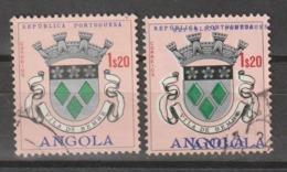 ANGOLA CE AFINSA 464 - DUPLA IMPRESSÃO DAS LEGENDAS - Angola