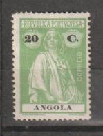 ANGOLA CE AFINSA 153 - NOVO COM CHARNEIRA - Angola