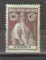 ANGOLA CE AFINSA 154 - NOVO COM CHARNEIRA - Angola