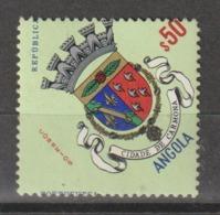 ANGOLA CE AFINSA 439 - DENTEADO DESLOCADO - Angola