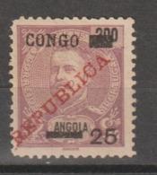 CONGO CE AFINSA 59 - NOVO SEM GOMA - SOBRECARGAS DESLOCADAS - Congo Portuguesa