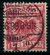 D-REICH KRONE ADLER Nr 47d Gestempelt Gepr. X726FF6 - Used Stamps
