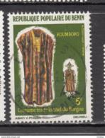 ##23, Bénin, Costume, Culture, Textile - Benin - Dahomey (1960-...)
