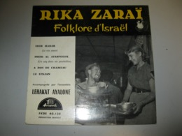 """VINYLE RIKA ZARAI """"FOLKLORE D'ISRAEL"""" 45 T ACROPOLE / MAKROLIT (REF : FKDE 40.138) - Musiques Du Monde"""