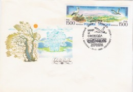 Russia 1995 FDC White Stork Bird Birds EUROPA Europe, Peace And Freedom - 1923-1991 USSR