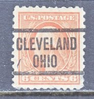 U.S. 468     Perf.  10   (o)  OHIO   1917-19  Issue No Wmk. - Precancels