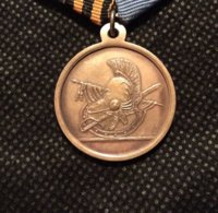 """Russia 1806,Medal Alexander-I, """"In Honor Of The Honored Soldier"""", VF !! - Medals"""