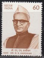 India MNH 1989, Dr.N.S. Hardikar., Freedom Fighter. - India
