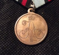 """Russia 1881, Medal Alexander-II, """"1 March 1881"""", VF Condition !! - Medailles & Militaire Decoraties"""