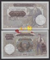 Serbia P23 1941 100 Dinara UNC 1PCS - Servië