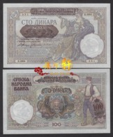Serbia P23 1941 100 Dinara UNC 1PCS - Serbien
