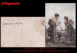 PIEZAS. RUSIA. TARJETAS POSTALES. TARJETA POSTAL 1910. PINTURA DE SERGUEI SOLOMKO. UNA PREGUNTA SERIA - Rusia
