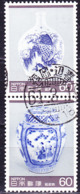 Japan - Toba-Porzellan (MiNr: 1677/8) 1986 - Gest Used Obl - 1926-89 Empereur Hirohito (Ere Showa)