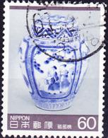 Japan - Toba-Porzellan (MiNr: 1677) 1986 - Gest Used Obl - 1926-89 Emperor Hirohito (Showa Era)