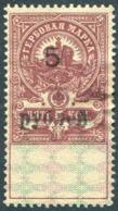 Soviet Russia 1921 ARKHANGELSK Civil War Provisional 5 Rub. Local Revenue Fiscal Tax Stempelmarke Russland Russie RSFSR - Ungebraucht