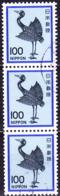Japan - Silberner Kranich (Heian-Periode) (MiNr: 1475) 1981 - Gest Used Obl - 1926-89 Keizer Hirohito (Showa-tijdperk)