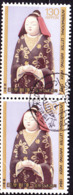 """Japan - """"Toro""""-Puppe; Von Ryujo Hori (MiNr: 1602) 1984 - Gest Used Obl - Usados"""