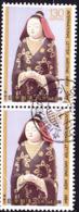 "Japan - ""Toro""-Puppe; Von Ryujo Hori (MiNr: 1602) 1984 - Gest Used Obl - 1926-89 Empereur Hirohito (Ere Showa)"
