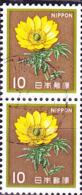 Japan - Amur-Adonisröschen (Adonis Amurensis) (MiNr: 1517) 1982 - Gest Used Obl - 1926-89 Keizer Hirohito (Showa-tijdperk)