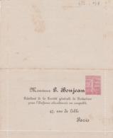 Carte Lettre Semeuse Lignée 10 C Rose  A8a Neuve - Entiers Postaux
