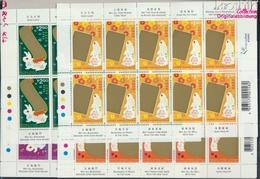 Hongkong 861Klb-864Klb Kleinbogen (kompl.Ausg.) Postfrisch 1999 Chinesisches Neujahr (9350509 - 1997-... Région Administrative Chinoise