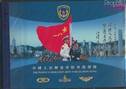 Hongkong 1182-1187MH (kompl.Ausg.) Markenheftchen Postfrisch 2004 Volksbefreiungsarmee In KOngkong (9350503 - 1997-... Région Administrative Chinoise