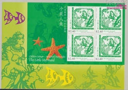 Hongkong Block140 Postfrisch 2005 Hans Christian Andersen (9350501 - 1997-... Région Administrative Chinoise