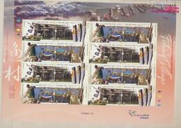 Hongkong 1314-1317 Zd-Bogen (kompl.Ausg.) Postfrisch 2005 Fischerdörfer (9350473 - 1997-... Région Administrative Chinoise
