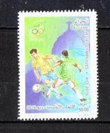 Algeria   -  2016 . Calcio. Torneo Olimpico A Rio. Football. Olympic Games In Rio. - Sommer 2016: Rio De Janeiro